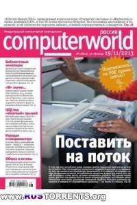 Computerworld №28