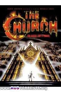 Церковь / Собор | DVDRip | L1
