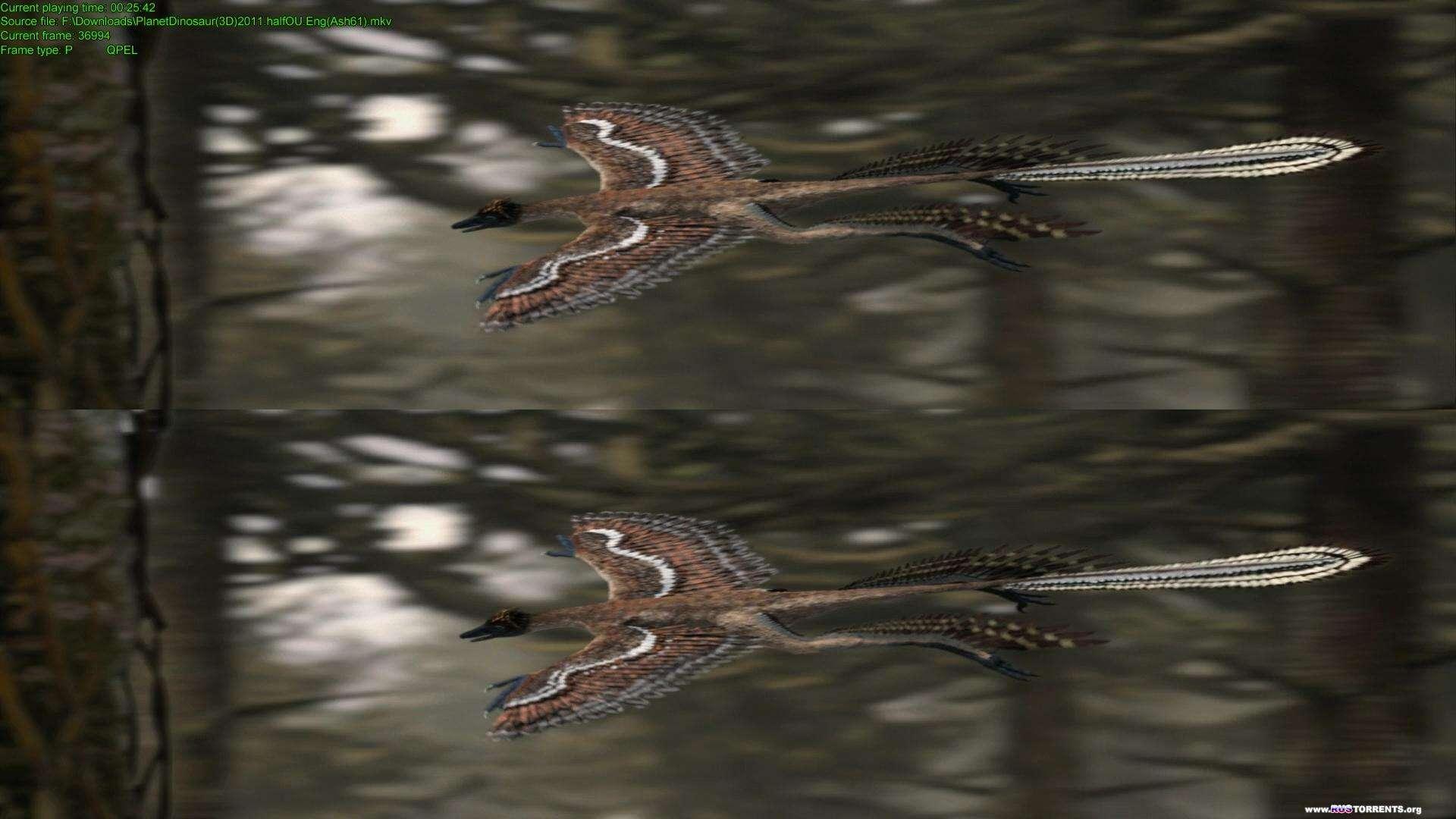 Планета динозавров | BDRip 1080p | 3D-Video | halfOU