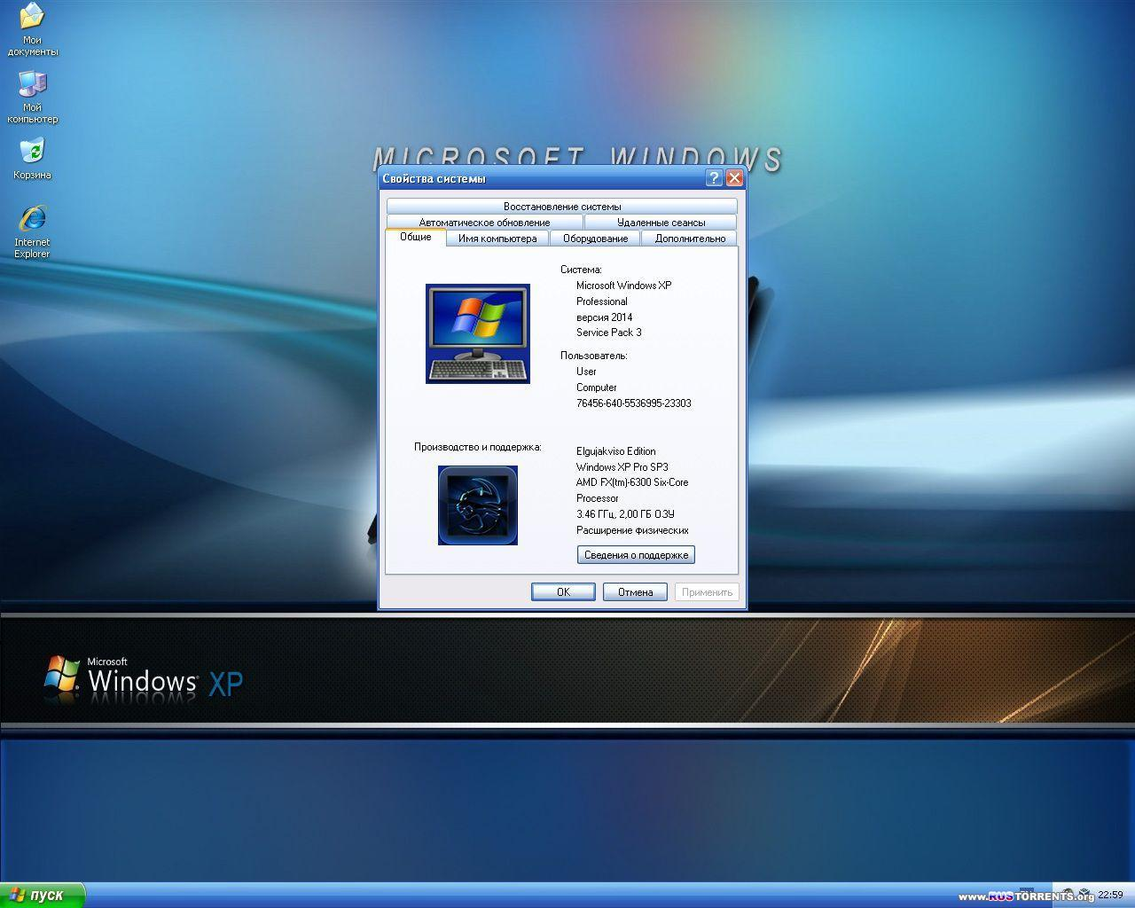 Windows XP Pro SP3 x86 Elgujakviso Edition 21.01 RUS