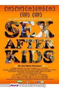 Секс после детей | WEB-DLRip | P