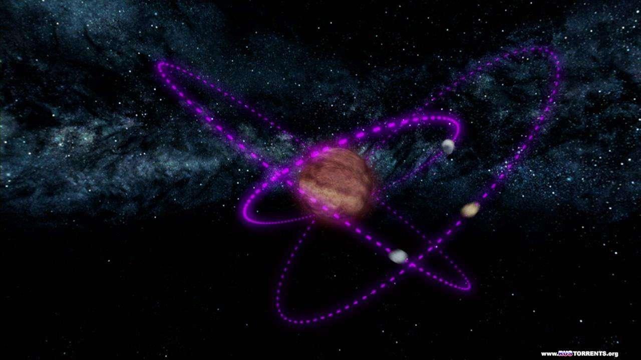 Вселенная - Чужие луны | 2 сезон | 5 серия | BDRip 720