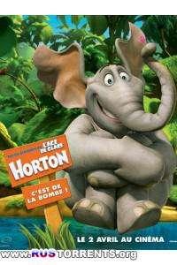 Хортон | BDRip