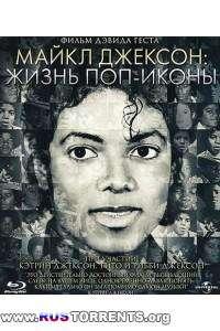 Майкл Джексон: Жизнь поп-иконы | HDRip | Лицензия