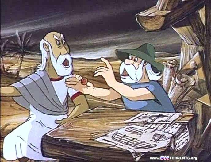 Безбилетники на Ноевом ковчеге | DVDRip
