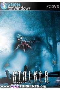 S.T.A.L.K.E.R.: - Народная Солянка + Поиски чернобыльского Шахматиста