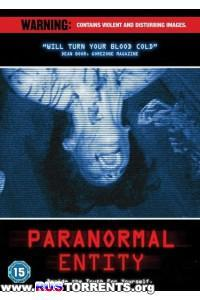 Паранормальная сущность | DVDRip