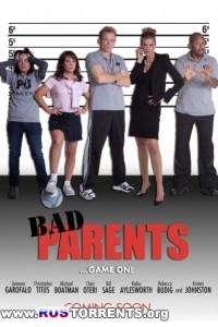 Плохие родители | WEBDLRip | НТВ+