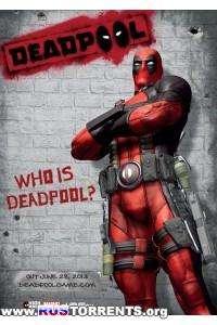 Deadpool [+ 1 DLC] | RePack от =Чувак=