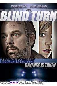 Слепой поворот | WEBDLRip | НТВ+