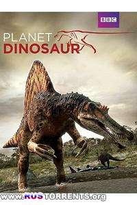 Планета динозавров. Совершенные убийцы | HDRip