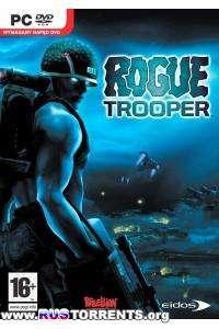 Rogue Trooper | РС | Лицензия