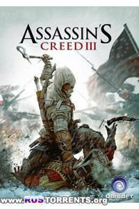 Assassin's Creed 3 - Deluxe Edition [v 1.05 + 5 DLC] | RiP от Fenixx