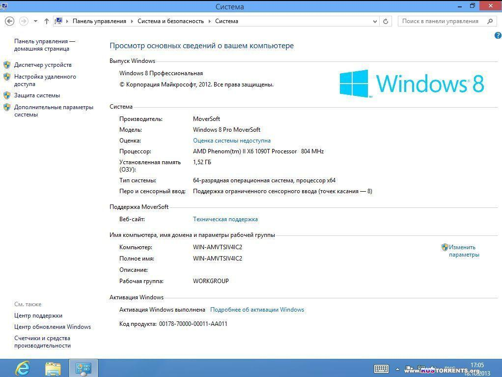 Windows 8 Professional 6.2.9200 x64 MoverSoft v.10.2013 RUS