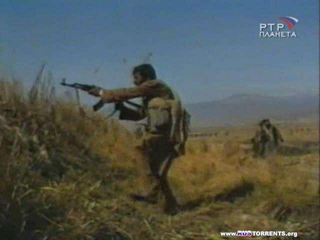Побег из Кандагара - Как это было | DVDRip