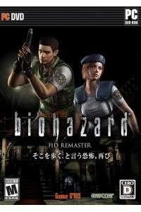 Resident Evil / biohazard HD REMASTER | PC | Лицензия