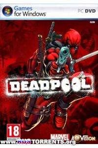 Deadpool | Repack от Audioslave