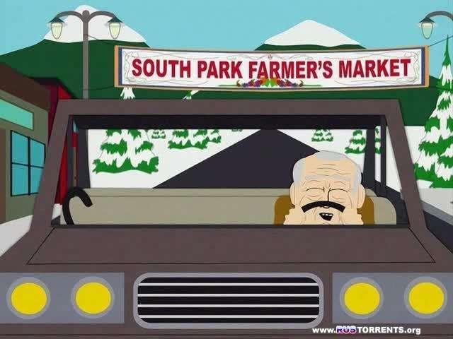 Южный Парк [01-13 сезон: 001-195 серии из 195] | DVDRip | P2