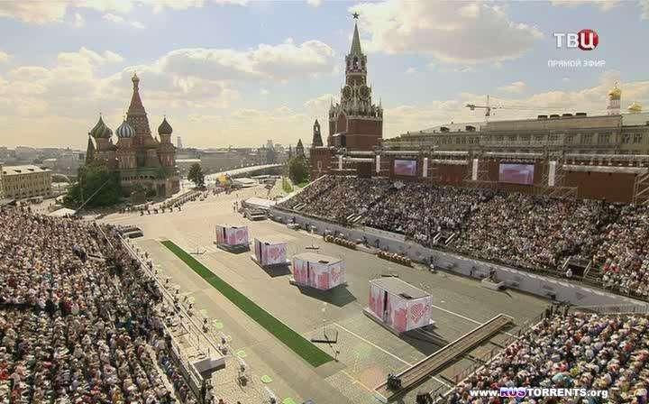 Открытие дня города на Красной площади | SATRip