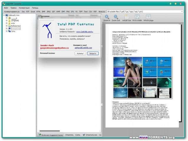 Coolutils Total PDF Converter Final