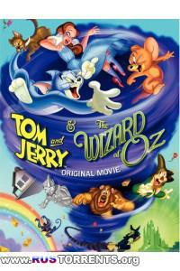 Том и Джерри и волшебник из страны Оз