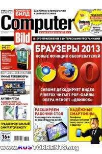 Computer Bild №7 (Апрель 2013)