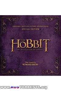 OST - Хоббит: Пустошь Смауга