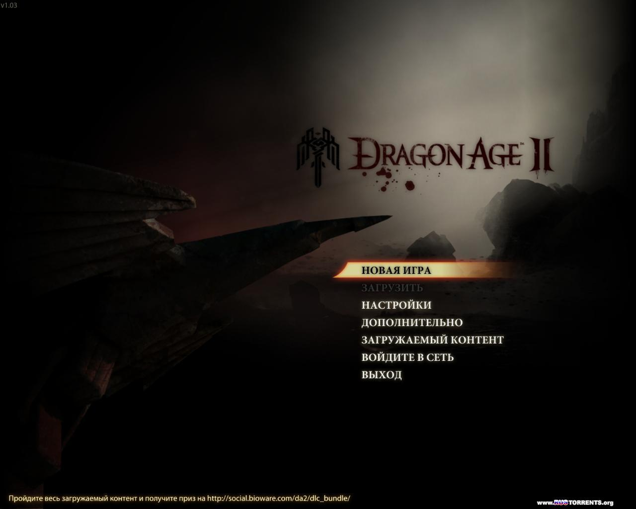 Dragon Age 2 v 1.03 + 14 DLC + 26 Items + High Res Texture Pack I Repack от Fenixx