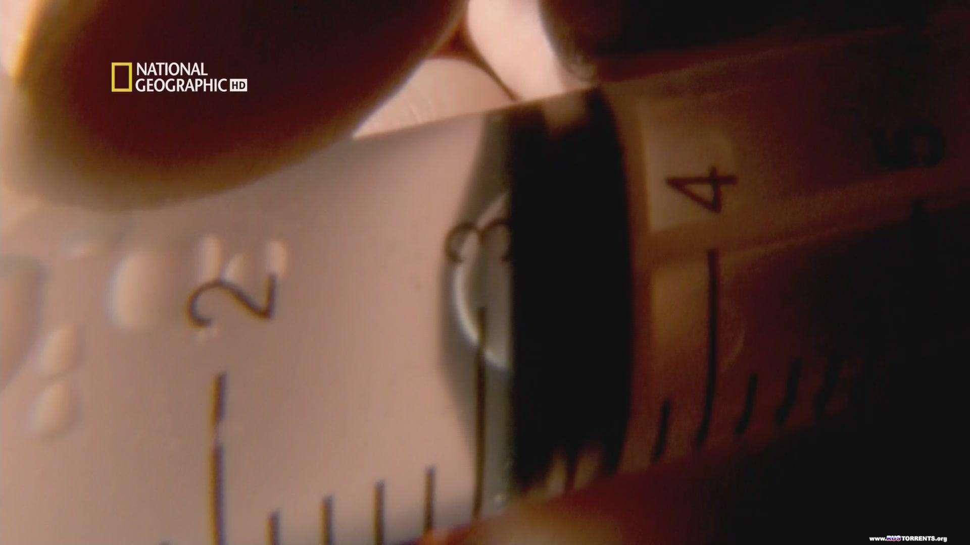 Индустрия наркотиков: Марихуана | HDTV 1080i