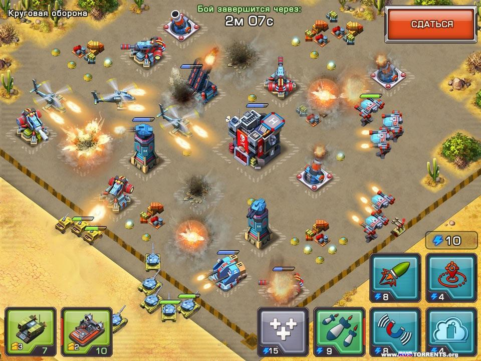 Iron Desert   Android