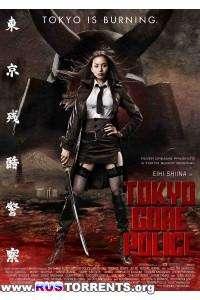 Токийская полиция крови   DVDRip   L1