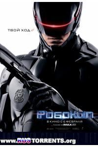 РобоКоп   BDRip 1080p   Лицензия