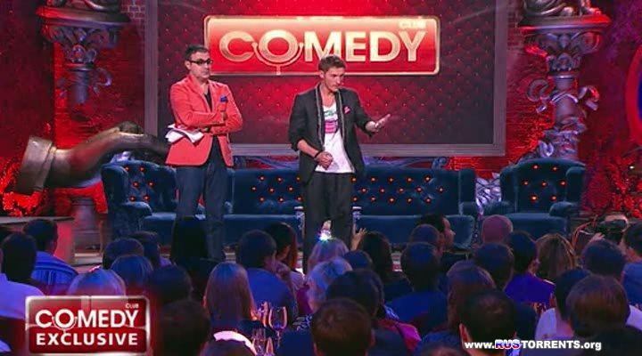 Comedy Club. Exclusive [Эфир от 20.04] | WEB-DLRip