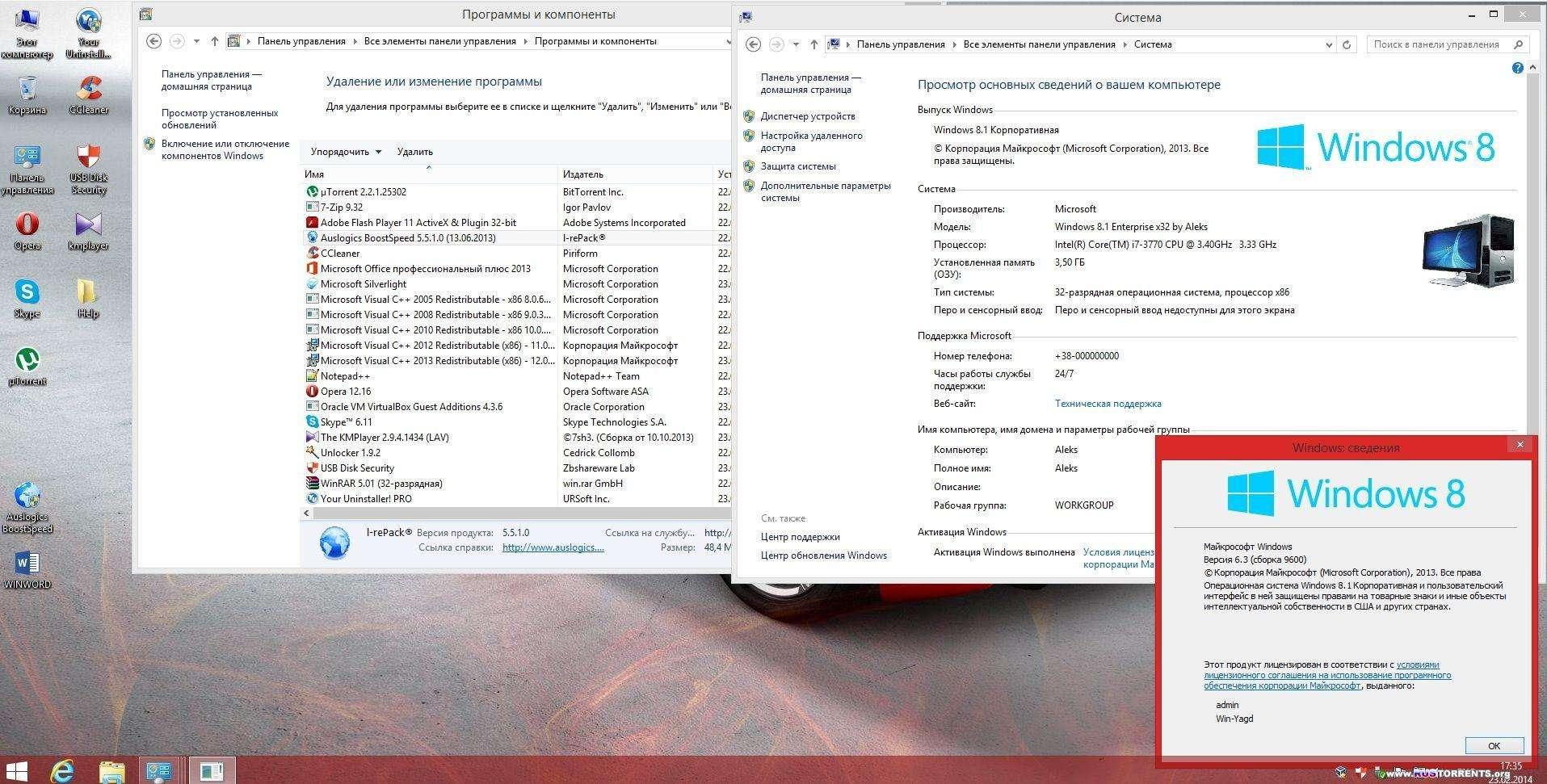 Windows 8.1 Enterprise x86 v.23.02.14 by Aleks RUS