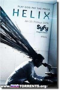 Спираль [S01] | WEB-DL 1080p | LostFilm