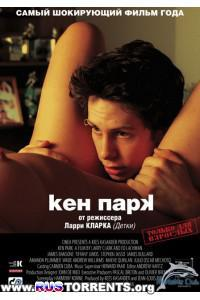 Кен Парк | DVDRip