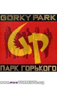 Gorky Park - Дискография