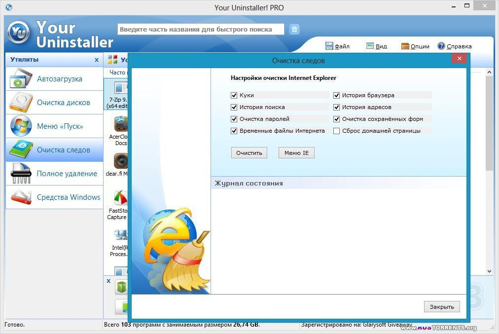 Your Uninstaller! Pro 7.5.2013.02 DC