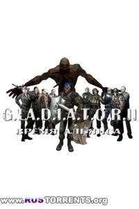 S.T.A.L.K.E.R.: G.L.A.D.I.A.T.O.R. II Время Альянса | Mods