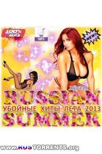 VA - Russian Summer