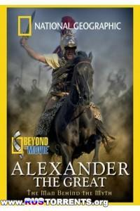 National Geographic: Александр Великий | DVDRip