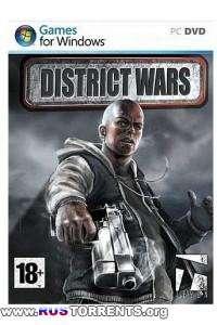 District Wars | PC | Repack от R.G. UPG