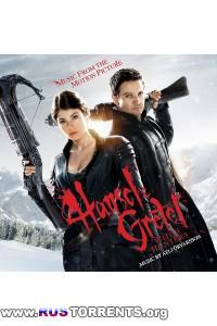 Охотники на ведьм 3D / OST Hansel and Gretel Witch Hunters
