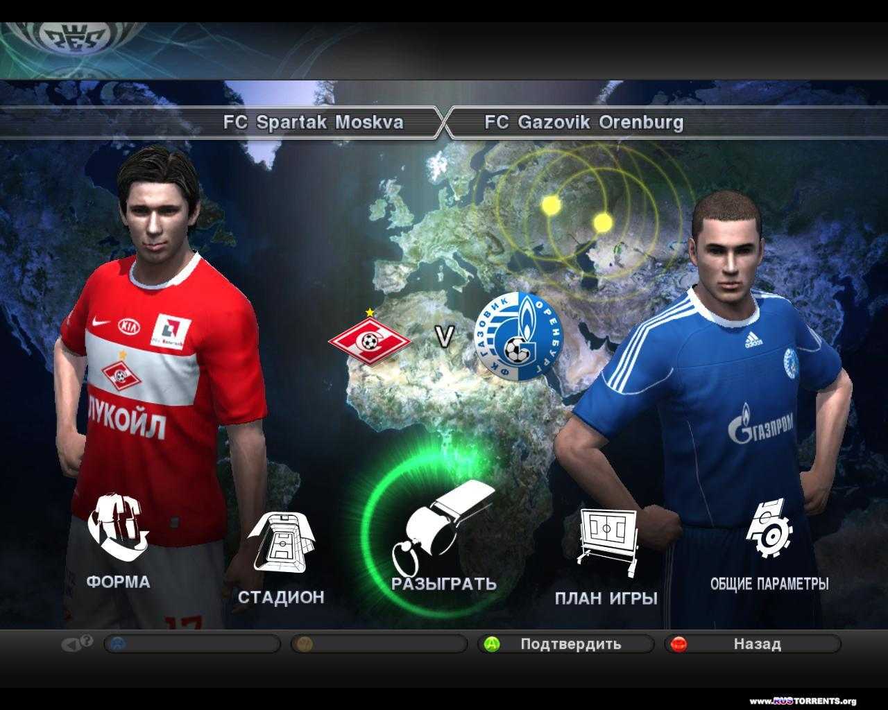 Pro Evolution Soccer 2011(Российская премьер лига 2011)