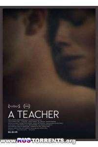 Учитель | WEB-DLRip