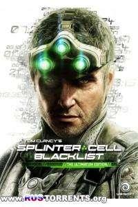 Tom Clancy's Splinter Cell: Blacklist | РС | Лицензия