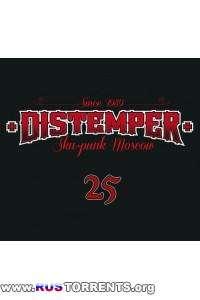 Distemper - 25 | MP3