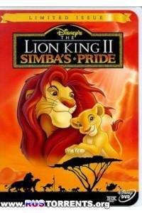 Король лев 2: Гордость Симбы   BDRip 1080p