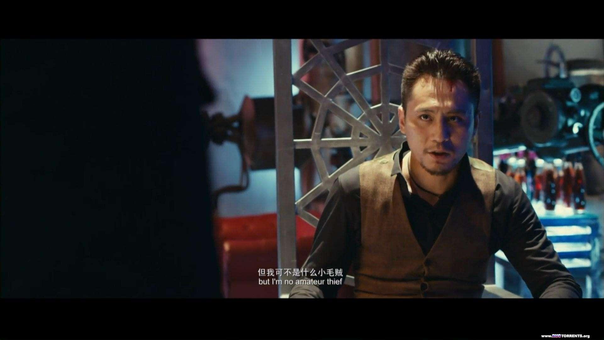 ����������� ������� 2014 | HDTVRip 1080p