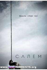 Салем [01 сезон: 01-13 серии из 13] | WEB-DLRip | NewStudio